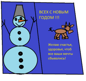 конкурс новогодняя сказка всероссийский для детей с дипломом