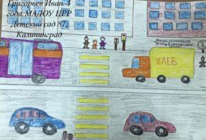 конкурс безопасность всероссийский международный дети