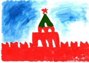 конкурс я люблю россию патриотический всероссийский и международный