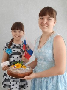 конкурс я гражданин россии всероссийский международный