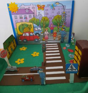 конкурс азбука дорожной безопасности всероссийский и международный для детей с дипломом