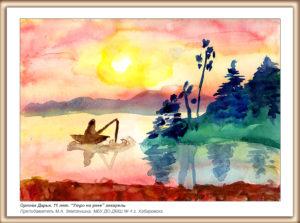 конкурс рисунков всероссийский международный