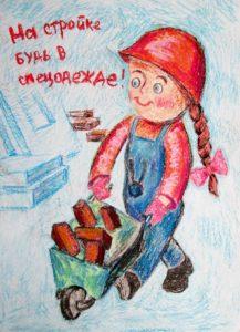 конкурс безопасность жизнедеятельсноти всероссийский и международный для детей с дипломом