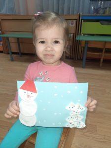 конкурс подарок деду морозу всероссийский международный для детей с дипломом