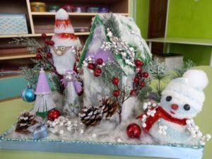 конкурс мастерская деда мороза всеоссийский и международный для детей с дипломом