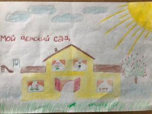 конкурс любимый детский сад всероссийский международный