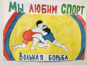 конкурс зарница всероссийский