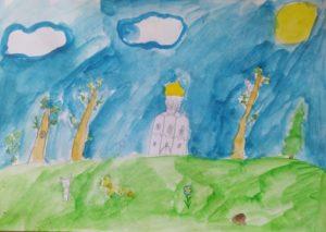 конкурс край в котором я живу всероссийский для детей с дипломом