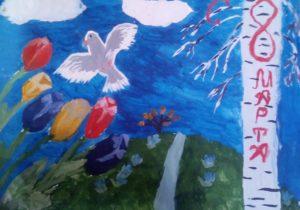 конкурс 8 марта всероссийский для детей с дипломом