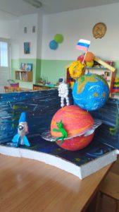конкурс космос всероссийский дипломы для детей