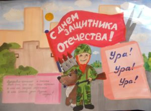 конкурс 23 февраля всероссийский международный