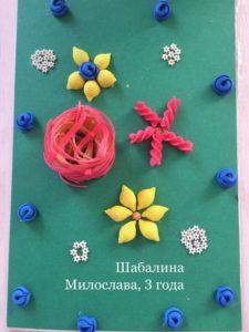 конкурс весна красна всероссийский международный