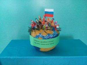 кнкурс к дню защиты детей всероссийский и международный для детей с дипломом