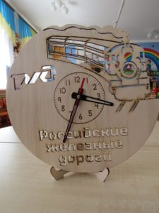 конкурс железная дорога всероссийский международный для детей с дипломом