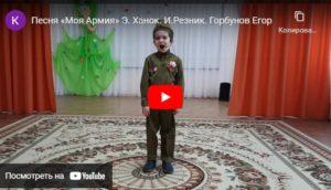 конкурс герои великой победы всероссийские и международные конкурс для детей с дипломом