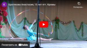 танцевальный конкурс грани таланта всероссийские и международные конкурс для детей с дипломом