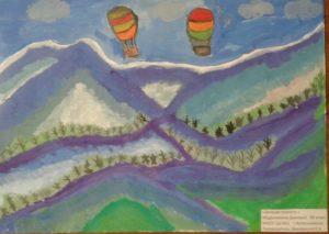конкурс зеленая планета всероссийские и международные конкурс для детей с дипломом