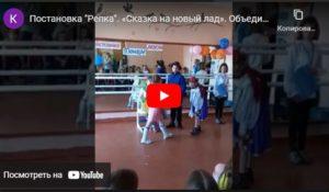 конкурс волшебный мир театра всероссийские и международные конкурс для детей с дипломом