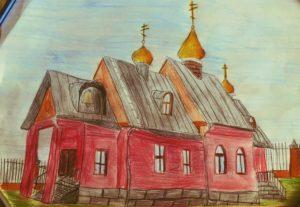 конкурс моя родина всероссийские и международные конкурс для детей с дипломом