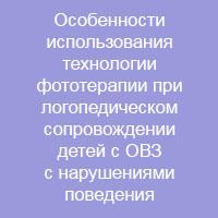 публикация материалов педагогов для аттестации