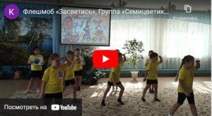 конкурс правила безопасности всероссийский