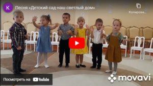 кокнурс вокальный для дошкольников всероссийский