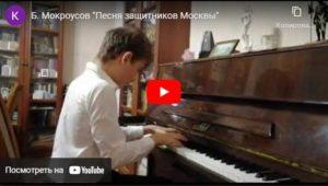 конкурс инструментальный фортепиано всероссийский и международный