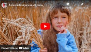конкурс чтецов осень всероссийкий