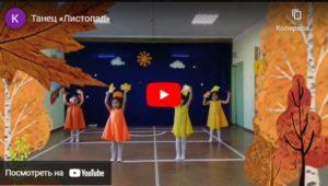 танцевальный всероссийский конкурс