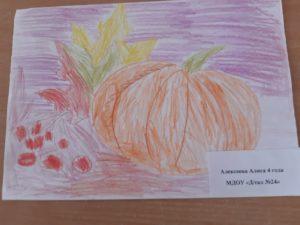 конкурс рисунков осень для дошкольников