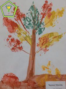 конкурс рисунков осень онлайн