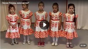 конкурс песен осень всероссийский