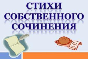 конкурс театральное искусство всероссийский
