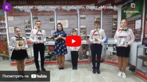 конкурс великая война великая побеа международный для детей быстрые дипломы