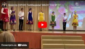 инструментальный конкурс всероссийский с дипломами