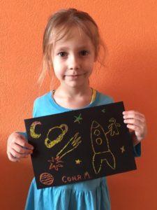конкурсы космос глазами детей всероссийский для детей с дипломом