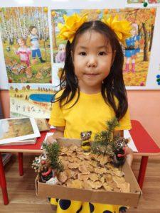 конкурс осенних поделок всероссийский для детей с дипломом